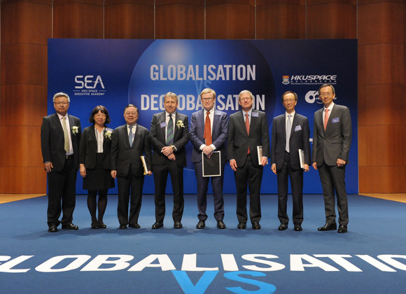 """Globalisation vs Deglobalisation"" Forum"