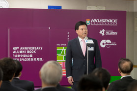 Dr Edmond Cheng shared his compelling story in the ceremony