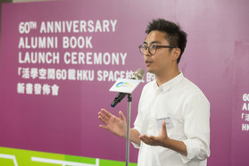Mr Ken Lo shared his compelling story in the ceremony