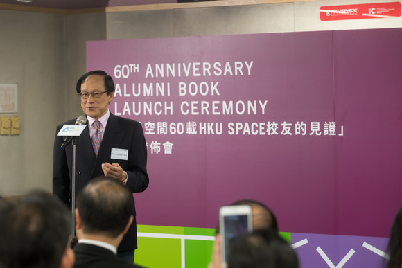 The ceremony was officiated by Prof Edward Chen