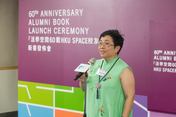 Ms Esther Wong shared her compelling story in the ceremony