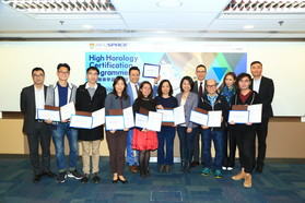 The first High Horology Certification Programme graduation celebration - 1