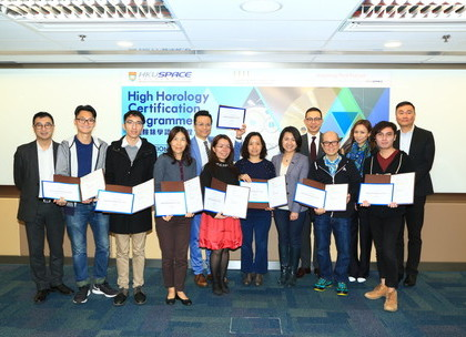 The first High Horology Certification Programme graduation celebration