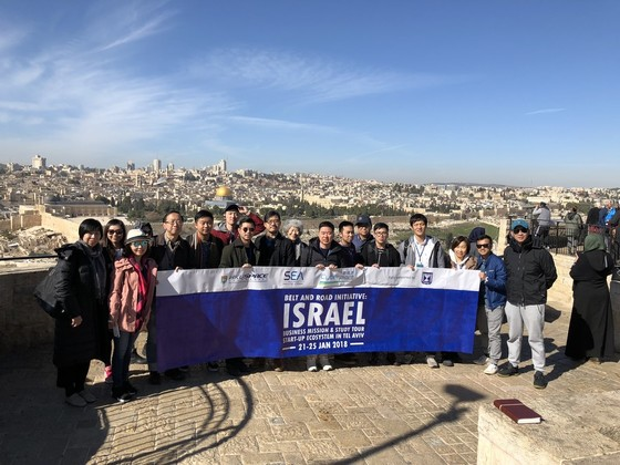"A rewarding ""Belt and Road Initiative: Business Mission and Study Tour in Israel"" - 2"