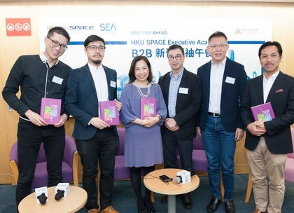 Another success of SEA B2B Luncheon (Apr 2018)