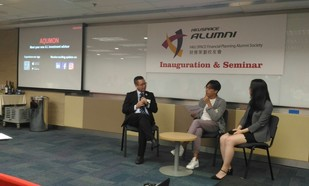 Inauguration and Seminar of Financial Planning Alumni Society in HKU SPACE