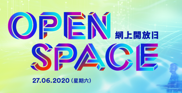OPEN SPACE 2020