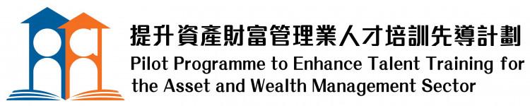 Certificate for Module (Enhanced Competency Framework on