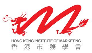 The Hong Kong Institute of Marketing (HKIM)
