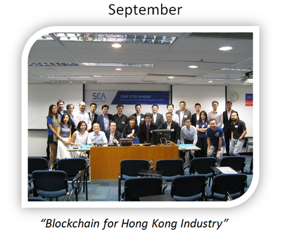 blockchain-for-hongkong-industry