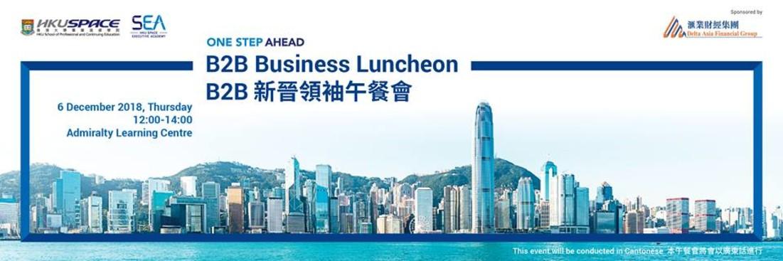 B2B Business Luncheon