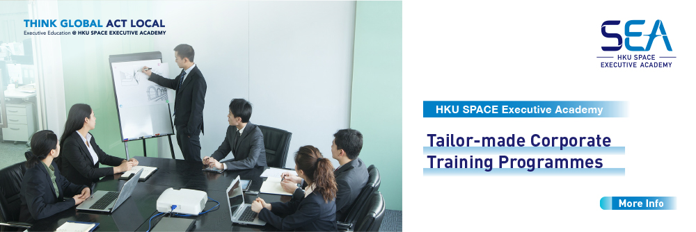 Corporate Training on Homepage