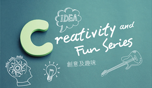 Creativity and Fun Series