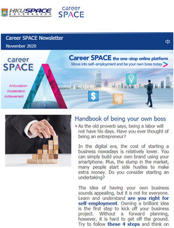 Career SPACE Newsletter