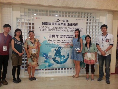 2015 International Workshop for Professional Librarians (August 2015)