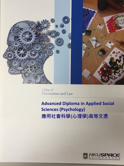 Advanced Diploma in Applied Social Sciences (Psychology)