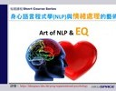 Art of NLP & EQ