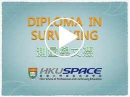 Diploma in Surveying