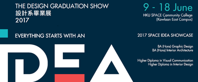 The Graduation Show 2017 (HKU SPACE & Middlesex University London)