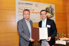 Left: Prof N. R. Liu, Head of College of Business and Finance, HKU SPACE.Dr AU King Lun, FSDC Market Development Committee member; Chief Executive Officer, Value Partners Group Limited
