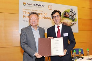 Left: Prof N. R. Liu, Head of College of Business and Finance, HKU SPACE. Mr Christophe LEE, FSDC New Business Committee member; Founder, JP Asia Partners Ltd