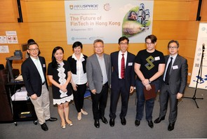 Left: Dr AU King Lun, FSDC Market Development Committee member; Chief Executive Officer, Value Partners Group Limited. Dr Joey Lam, Associate Head of College of Business and Finance, HKU SPACE. Ms Mary Leung, CFA, Head of Standards and Advocacy, Asia Pacific, CFA Institute. Prof N. R. Liu, Head of College of Business and Finance, HKU SPACE. Mr Christophe LEE, FSDC New Business Committee member; Founder, JP Asia Partners Ltd. Mr Janos BARBERIS, Founder SuperCharger, PhD Candidate HKU Law, Academic Board CFTE.  Mr Frazer LAM, Head of Risk Management & MIS Division, Information Technology Department, Bank of China (Hong Kong) Limited