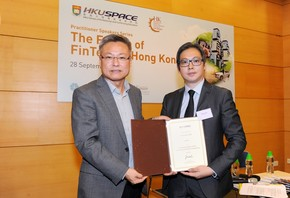 Left: Prof N. R. Liu, Head of College of Business and Finance, HKU SPACE.Mr Frazer LAM, Head of Risk Management & MIS Division, Information Technology Department, Bank of China (Hong Kong) Limited