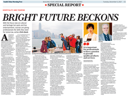 Bright Future Beckons (SCMP -5 December 2017)