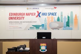 Edinburgh Napier University x HKU SPACE Open Evening and Networking Event