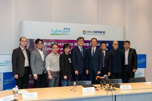 MOU Signing Ceremony in eSports Education (21 May 2018)