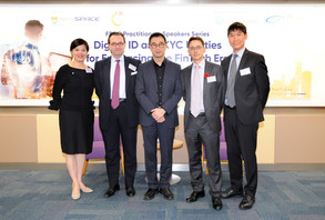 From left: Ms Mary Leung, CFA, Head of Standards and Advocacy, Asia Pacific, CFA Institute; Prof Douglas W ARNER, FSDC Council Member; Kerry Holdings Professor in Law, The University of Hong Kong; Mr Kevin Yeung, Acting Head of College of Business and Finance, HKU SPACE; Mr. Jeremy Dinshaw LAM, FSDC Policy Research Committee Member; Partner & Head of Financial Services Practice, Deacons; Dr Ringo Chan, Associate Head of College of Business and Finance, HKU SPACE