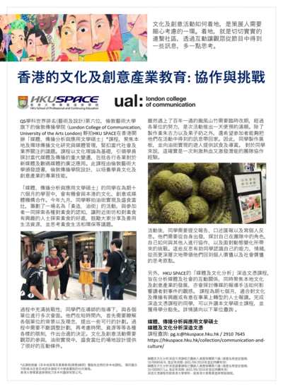 Mingpao Monthly - Dec 2018 Issue