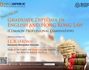 Graduate Diploma in English and Hong Kong Law (Common Professional Examination)