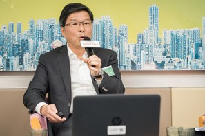 Speaker: Mr. Sunny Cheung - Chief Executive Officer of Octopus Holdings Limited