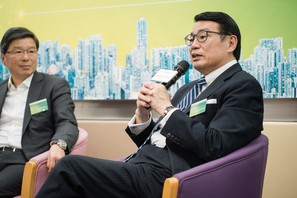 From left:	 Speaker:  Mr. Sunny Cheung - Chief Executive Officer of Octopus Holdings Ltd; Professor William Leung Wing-cheung, SBS, JP - Chief Executive and Executive Director of WeLab Virtual Bank