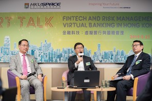 From left:	 Facilitator : Mr. Paul Pong - Co-founder and Chairman of the Institute of Financial Technologists of Asia Ltd;  Speaker: Mr. Sunny Cheung - Chief Executive Officer of Octopus Holdings Ltd; Speaker: Professor William Leung Wing-cheung, SBS, JP - Chief Executive and Executive Director of WeLab Virtual Bank