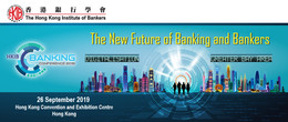 HKIB Annual Banking Conference 2019