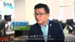IFTA/Cyberport Interview with WeLab Senior Advisor, K C Chan