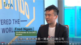 IFTA/Cyberport Interview with Fred Ngan, Co-Founder & Co-CEO of Bowtie
