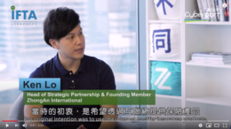 IFTA/Cyberport Interview with Ken Lo from ZhongAn Int'l