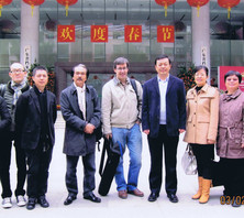 Visit to Guangdong Provincial Archives with media and students in Feb 2012