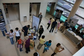 International Archives Day on 9 June 2012