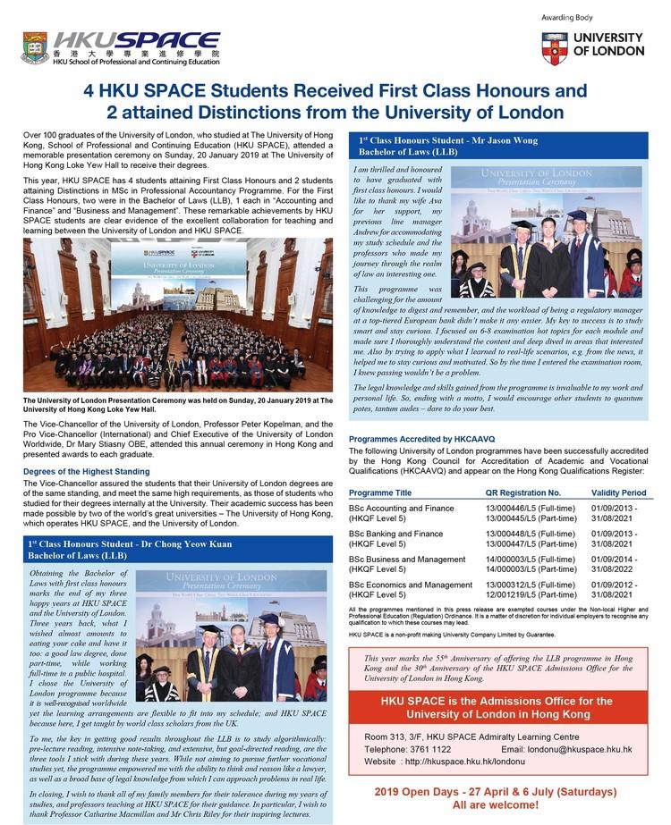 University of London Programmes - HKU SPACE